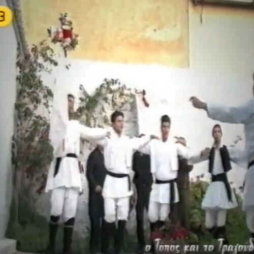 """""""Η Ελλάδα του Μελίκη"""" - Δεύτερη μέρα του Πάσχα"""