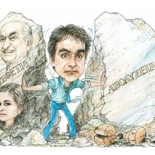 """Κινήσεις """"ματ"""" του Κυριάκου Μητσοτάκη - Οι τράπεζες επιστρέφουν τα χρήματα των ανακεφαλαιοποιήσεων"""