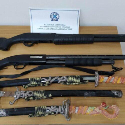 Συλλήψεις για παράβαση της νομοθεσίας περί όπλων στην Ημαθία