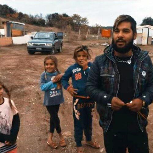 """""""Η ζωή των Ρομά στο Εργοχώρι της Βέροιας"""". Ένα επίκαιρο και αποκαλυπτικό ντοκιμαντέρ"""