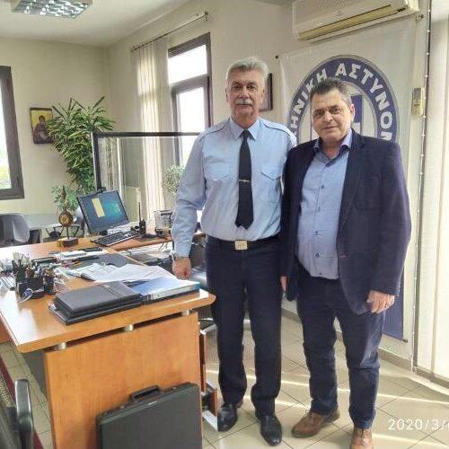 Ευχαριστήριο της Διεύθυνσης Αστυνομίας Ημαθίας