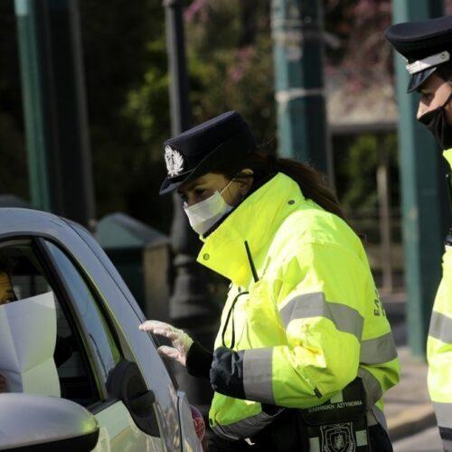 Τριήμερο του Πάσχα: Μπλόκα, περιπολίες και πρόστιμα σε δρόμους, εκκλησίες και πυλωτές