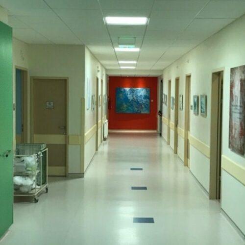 Ευχαριστήριο στο νοσηλευτικό και ιατρικό προσωπικό της Καρδιοχειρουργικής Κλινικής του Νοσοκομείου Παπανικολάου