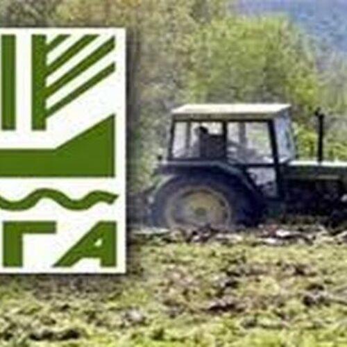 ΕΛΓΑ: Χορήγηση προθεσμίας για υποβολή δηλώσεων ζημιάς από παγετό της 17/03/2020 σε οπωροφόρα δέντρα