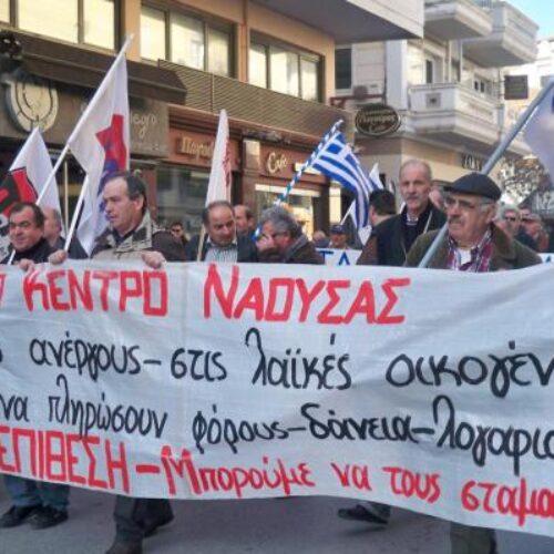 """Εργατικό Κέντρο Νάουσας: """"1η Μάη 2020 - Ο ορατός εχθρός είναι ο καπιταλισμός"""""""