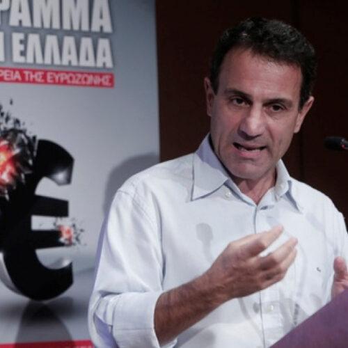 """""""Νίκη της σκληρής πλευράς της ΟΝΕ η συμφωνία του Γιούρογκρουπ της 9ης Απριλίου"""" γράφει ο Κώστας Λαπαβίτσας"""