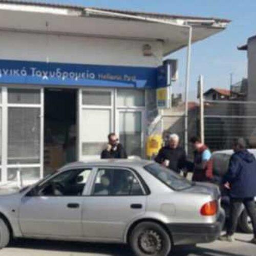 Ληστεία σε κατάστημα των ΕΛΤΑ στη Μελίκη Ημαθίας