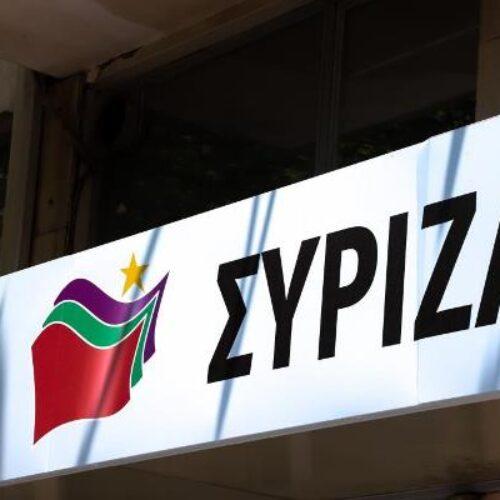 ΣΥΡΙΖΑ Ημαθίας: Δεν ξεχνάμε το φασισμό. Αγωνιζόμαστε καθημερινά  για την δημοκρατία και την ελευθερία