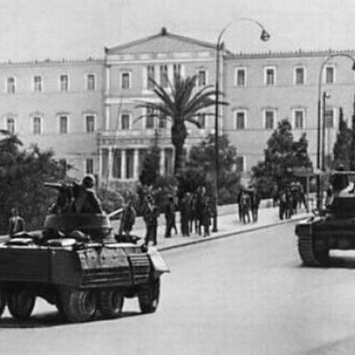 Το ΚΚΕ για την 21η Απρίλη  μέρα επιβολής της στρατιωτικής δικτατορίας στην Ελλάδα