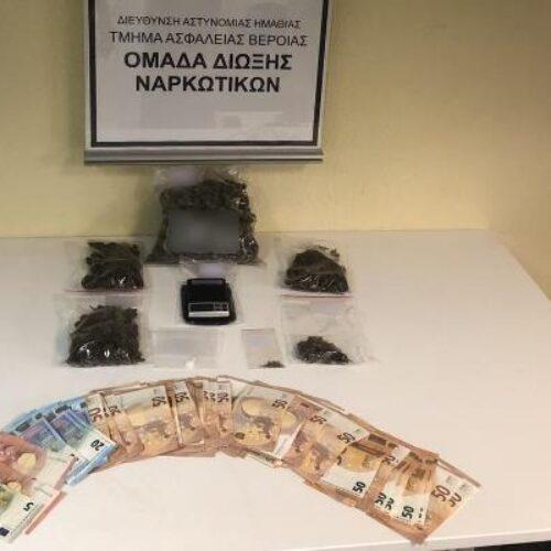 Σύλληψη για ναρκωτικά  από το Τμήμα Ασφάλειας Βέροιας