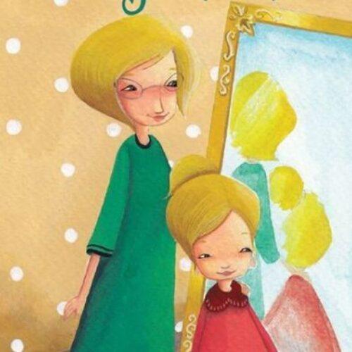 """Γλυκερία Γκρέκου """"Ο μυστικός καθρέφτης ''. Μια ιστορία για παιδιά και μαμάδες"""