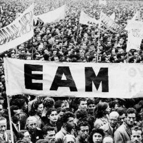 ΣΥΡΙΖΑ: Η 9η Μαΐου θυμίζει πως ο αγώνας για την υπεράσπιση της δημοκρατίας είναι επίκαιρος
