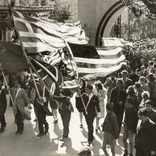Το ΚΚΕ για τα 75 χρόνια από τη Μεγάλη Αντιφασιστική Νίκη των Λαών