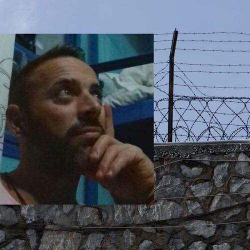 Κραυγή για δικαιοσύνη από τον κρατούμενο αριστούχο φοιτητή Βασίλη Δημάκη – Απεργία πείνας και δίψας