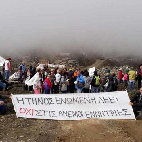 Δήμος Τήνου: Ασφαλιστικά μέτρα κατά των ανεμογεννητριών