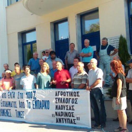 """Το ΚΚΕ κατέθεσε στη Βουλή υπόμνημα του Αγροτικού Συλλόγου Νάουσας """"Μαρίνος Αντύπας"""""""