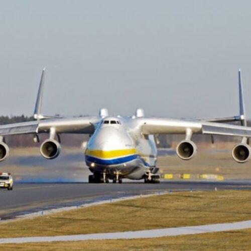 Στην Αθήνα προσγειώθηκε το μεγαλύτερο αεροπλάνο στον κόσμο