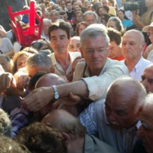 ΚΙΝΑΛ: Οργή και αγανάκτηση σε συνταξιούχους για το κουτσούρεμα των πενιχρών τους συντάξεων