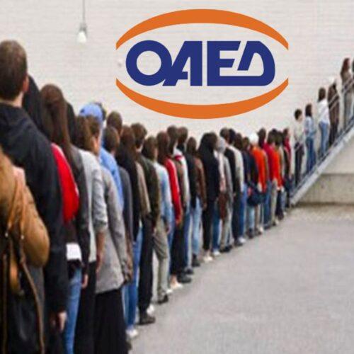 ΟΑΕΔ: 1,2 εκατ. οι καταγεγραμμένοι άνεργοι τον Απρίλιο - Επιδοτείται 1 στους 7