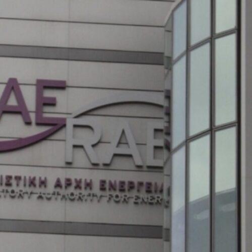 "Aπ. Βεσυρόπουλος : ""Η ΡΑΕ να επανεξετάσει την απόφαση της - Αδιαπραγμάτευτη η επέκταση του δικτύου φυσικού αερίου στη Βέροια"""