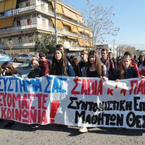 """Συντονιστικό Μαθητών Θεσσαλονίκης: """"Συνεχίζουμε ακόμα πιο αποφασιστικά τον αγώνα μας"""""""