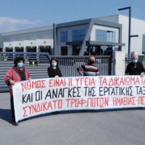 Συγκέντρωση στην Αλεξάνδρεια από το Συνδικάτο Γάλακτος Ημαθίας - Πέλλας, Πέμπτη 11 Ιούνη