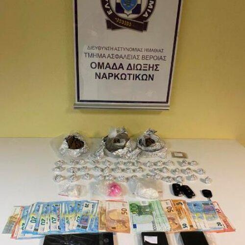 Από το Τμήμα Ασφάλειας Βέροιας συνελήφθησαν 2 άτομα για διακίνηση ναρκωτικών