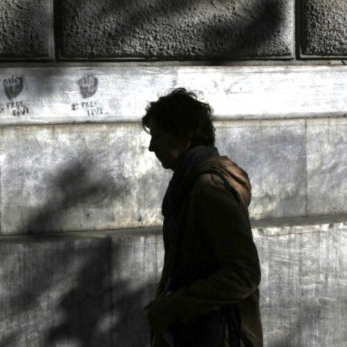 ΟΟΣΑ: Προβλέπει ύφεση από 8% έως 9,8% για την Ελλάδα