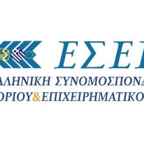 ΕΣΕΕ: Νέο νομικό πλαίσιο για την ενίσχυση των επιχειρήσεων από την κρίση του κορωνοϊού