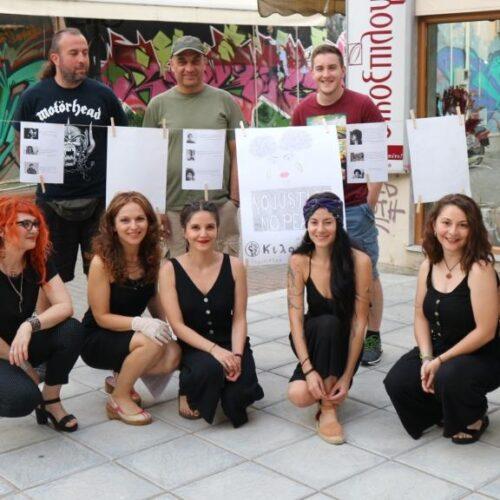 """Φεμινιστική Ομάδα Βέροιας """"Κιλοτίνα"""": «Αγωνιζόμαστε για ανάσες ελευθερίας» - Εκδήλωση στη Δημοτική Αγορά"""