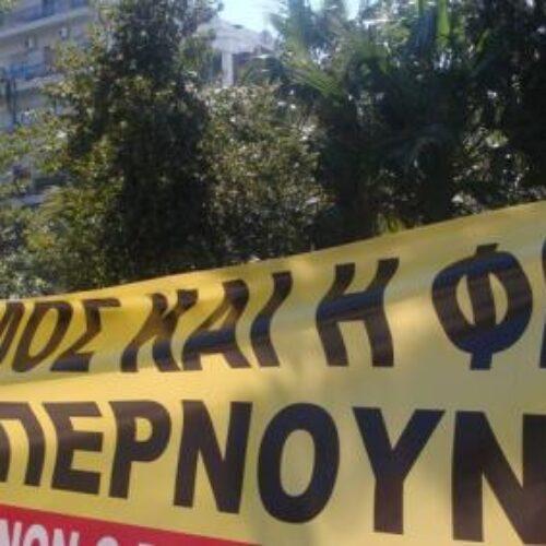 Καταγγελία για νέες διοικητικές αυθαιρεσίες από τον Συντονιστή της  ΑΔΜΘ κατά εργαζομένων και συνδικαλιστών