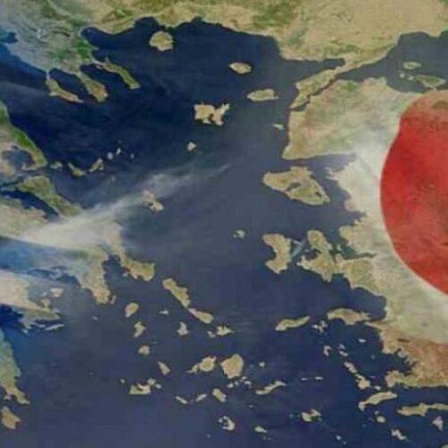 Ελληνοτουρκικά (και) σκάνδαλα - Το δέντρο των Εξεταστικών και το πυρπολημένο δάσος στο Αιγαίο