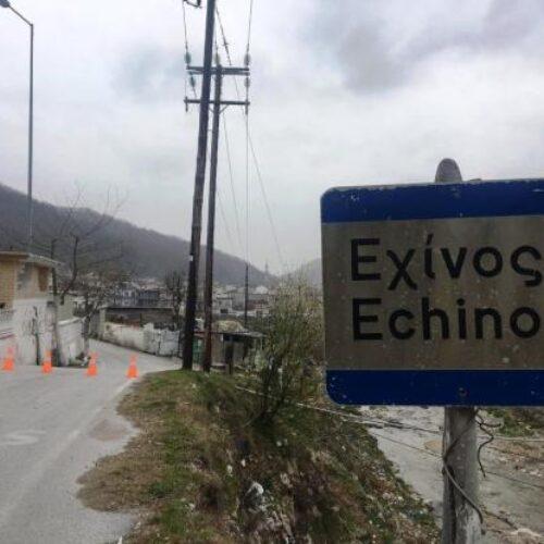Ξάνθη - Κορωνοϊός: Σε απόλυτη απομόνωση για 7 ημέρες ο Εχίνος - Πέντε νεκροί και 73 νέα κρούσματα στην περιοχή σε λίγα μόλις 24ωρα