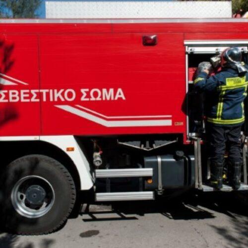 Πυροσβεστική Υπηρεσία Ημαθίας: Τα πρόστιμα για παραβάσεις νομοθεσίας πυροπροστασίας