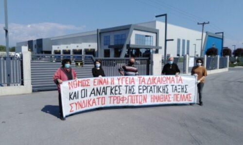 Κάλεσμα του Συνδικάτου Γάλακτος στη συγκέντρωση του Εργατικού Κέντρου Νάουσας