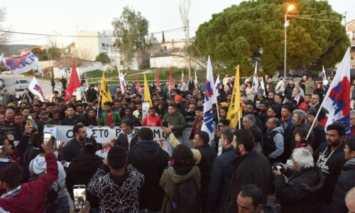 """Εργατικό Κέντρο Νάουσας: """"Παλεύουμε ενάντια στην πολιτική που εξαθλιώνει εργάτες και αγρότες"""""""