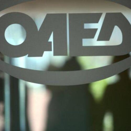 Εφιαλτικά στοιχεία ΟΑΕΔ: Πάνω από 1,1 εκατομμύρια οι άνεργοι τον Μάιο