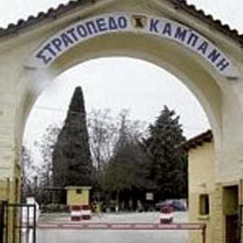 Αυτοπυροβολήθηκε εντός στρατοπέδου ο υπολοχαγός στο Κιλκίς