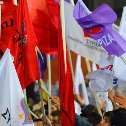 """""""Για ένα προοδευτικό, ανοιχτό, νεανικό κόμμα"""" - Άρθρο 11 στελεχών του ΣΥΡΙΖΑ"""