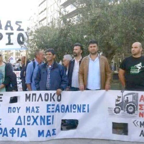 """Κάλεσμα σε παράσταση διαμαρτυρίας από τον Αγροτικό Σύλλογο Νάουσας """"Μαρίνο Αντύπα"""""""