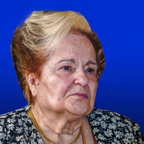 Αγγελτήριο. Έφυγε από τη ζωή η κατά σάρκα αδελφή του Μητροπολίτη Δέσποινα Δερμεντζόγλου