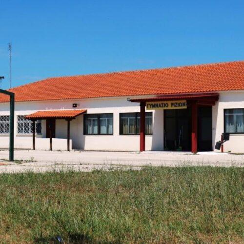 Στα Ρίζια του Έβρου, πάνω στα σύνορα, ένα γυμνάσιο με 30 μαθητές αντιστέκεται