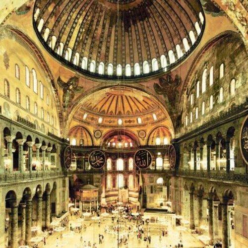 Μητρόπολη Βέροιας: Ενώνουμε τις προσευχές μας για την Αγία Σοφία