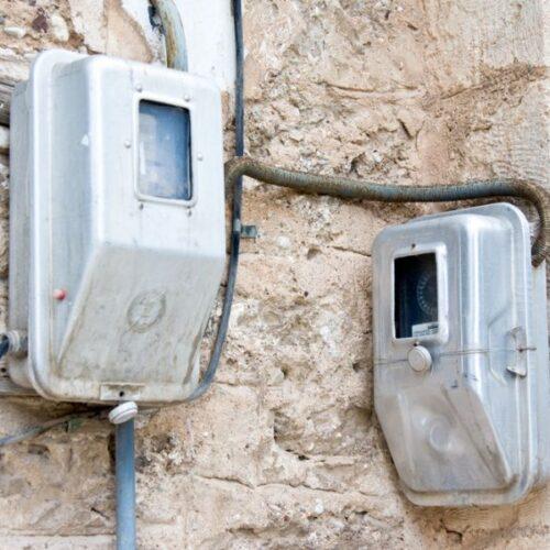 Δήμος Βέροιας: Εφάπαξ ειδικό βοήθημα για την επανασύνδεση ηλεκτρικού ρεύματος