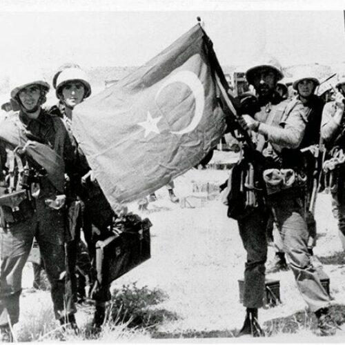 """""""Αττίλας 1"""" - 46 χρόνια από την τουρκική εισβολή στην Κύπρο (video)"""