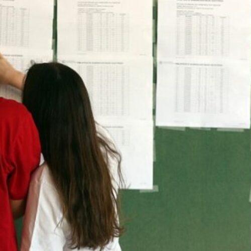 Πανελλαδικές 2020: Αναμένεται πτώση βάσεων σε νομικές και ιατρικές σχολές