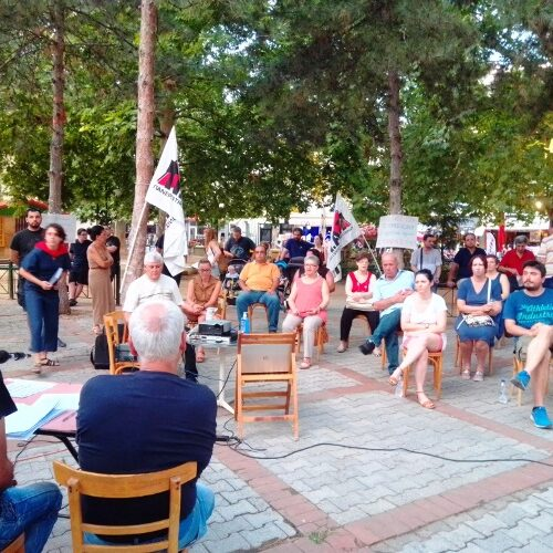 Εργατικό Κέντρο Νάουσας: Πραγματοποιήθηκε σύσκεψη για την αναγκαιότητα οργάνωσης στα σωματεία
