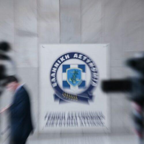 """""""Η ΕΥΠ και το κύκλωμα διαφθοράς στην ΕΛΑΣ - Κάθαρση ή ξεκαθάρισμα λογαριασμών;"""" γράφει ο Δημήτρης Μηλάκας"""