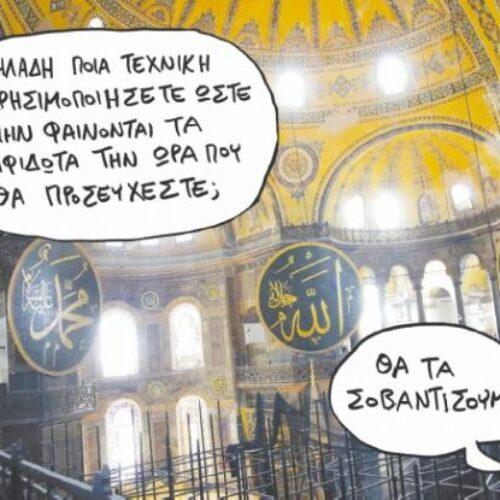 """Ο Ερντογάν τον χαβά του - ΕΕ, ΗΠΑ και Ρωσία απλά """"νίπτουν τας χείρας τους"""" γράφει ο Γιώργος Αλοίμονος"""