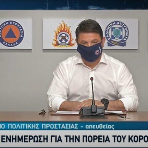 Έκτακτη ενημέρωση Χαρδαλιά: Υποχρεωτική η μάσκα σε όλους τους κλειστούς χώρους - Όλα τα μέτρα